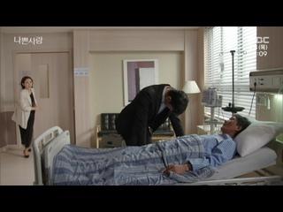 MBC 일일드라마 [나쁜 사랑] 128회 (목) 2020-05-28 아침7시50분