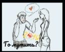 Lys Ala   Москва   0