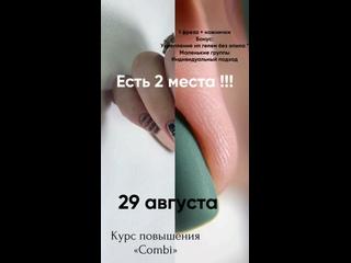 Видео от Ирины Гариповой