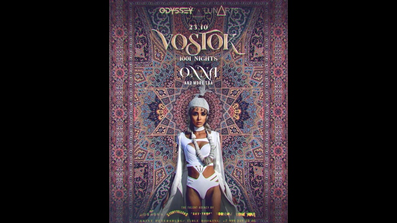 Видео от Odyssey Festival