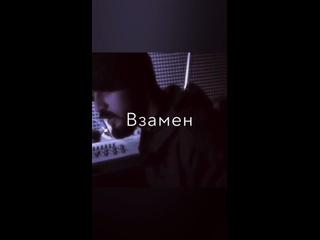 Diana Makarovatan video
