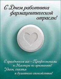 фото из альбома Татьяны Литвиновой №2