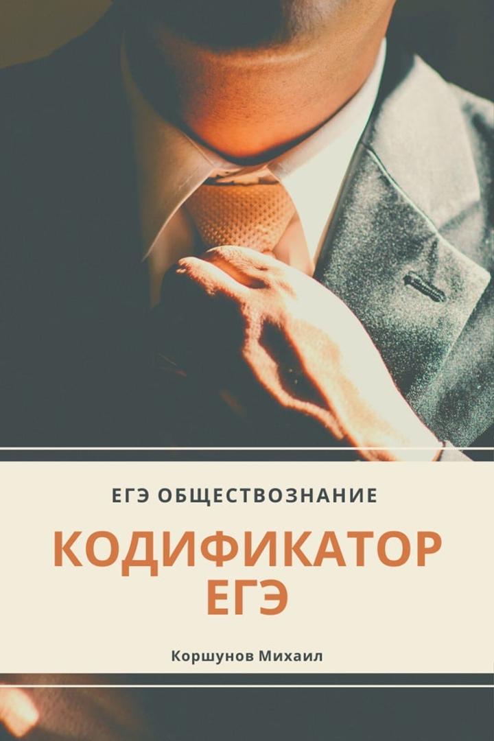 фото из альбома Михаила Коршунова №3