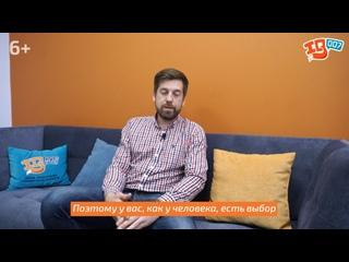 Школа скорочтения IQ007   Златоуст kullanıcısından video