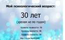 Валерия Семенова -  #50