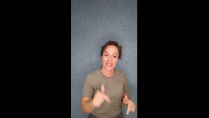 Видео от Светланы Лоскутовой