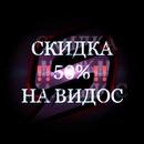 Авличев Иван | Липецк | 3