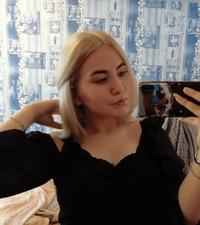 Эмилия Салихова