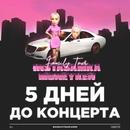 Зотеева Дарья |  | 16
