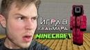 Маштаков Стас | Нижний Новгород | 7