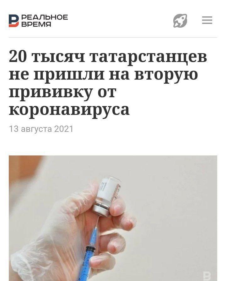 Секта СВИДЕТЕЛЕЙ КОРОНАВИРУСА 84855