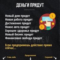 Алексей Толкачев фото №28