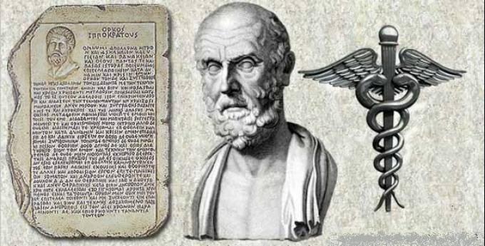 История ДЦП. Часть 1. Античность., изображение №3