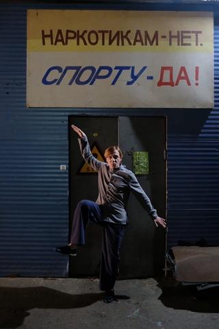 Найк Борзов фотография #24