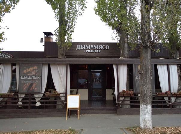 Кафе и Рестораны Аксая, изображение №8