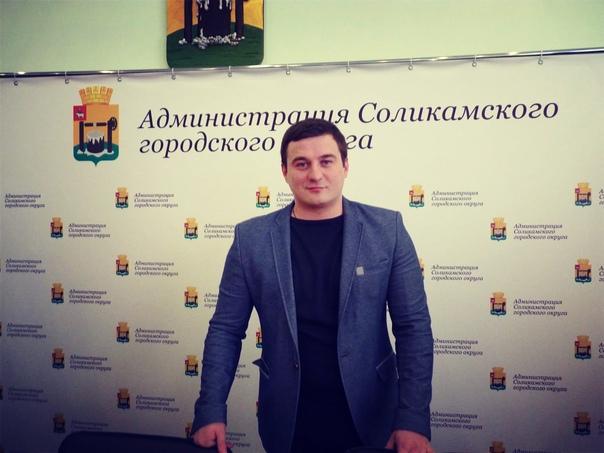 Сергей Молчанов, 30 лет, Соликамск, Россия