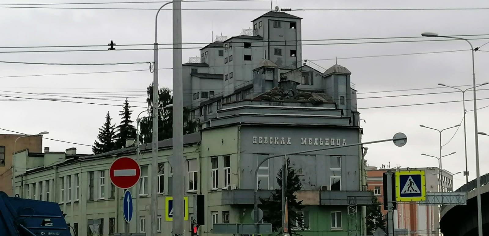 Проспект Обуховской обороны.Санкт-Петербург-Ленинград.