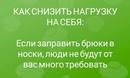 Каменщиков Олег   Москва   9