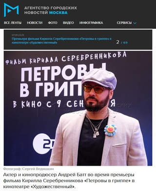 Андрей Батт фотография #21