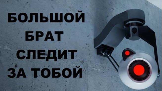 Почти три тысячи видеокамер помогают бороться с вандалами в Ставрополе  2794 камеры видеонаблюдения расположены на 244... Ставрополь