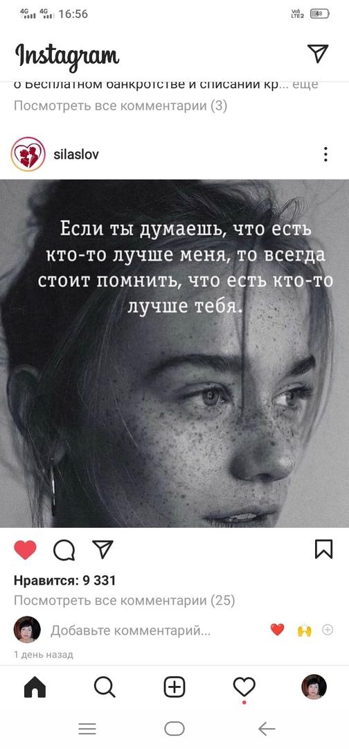 фото из альбома Марины Рыковой №11