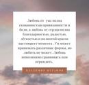 Муранов Владимир | Москва | 21
