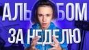 Логинов Игорь   Санкт-Петербург   21