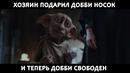 Рыжик Юлия | Санкт-Петербург | 44
