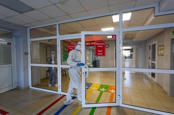 😷 Рост заболеваемости коронавирусом в Псковской об...