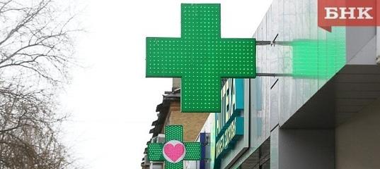 «Столичные аптеки» присоединились к программе «Спасибо от Сбербанка»