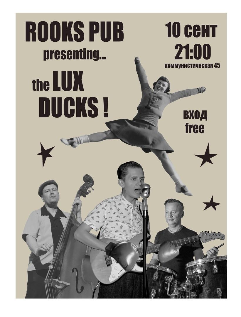 10.09 The Lux Ducks в баре The Rooks!