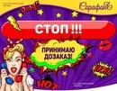 Объявление от Elena - фото №2