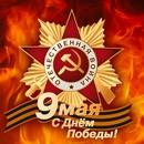 Максимова Ирина   Пермь   16