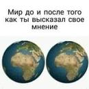 Каменщиков Олег   Москва   17
