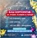Ресторан «Баязет» - Вконтакте