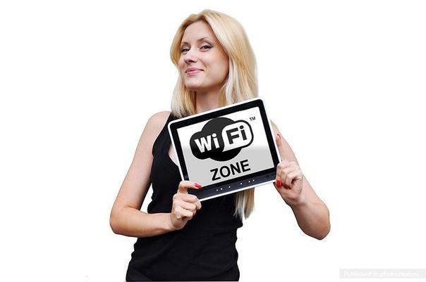 ❗Подключаем скоростной БЕЗЛИМИТНЫЙ интернет Wi-Fi ...