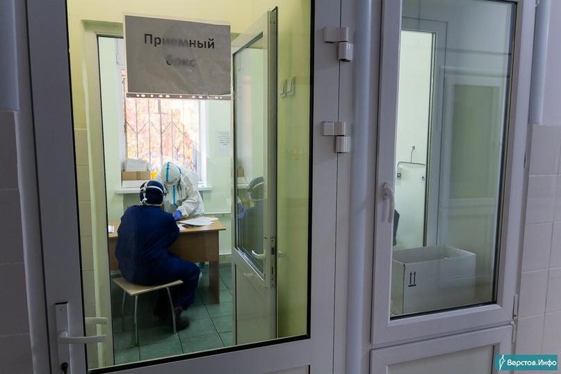 Несмотря на выходной день.  Из больниц Челябинской области после COVID-19 вчера выписали 204 человека ... [читать продолжение]