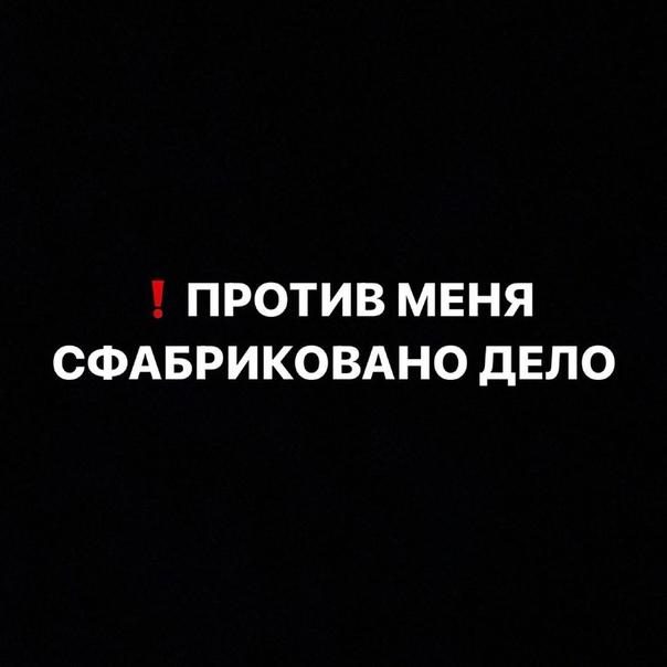 😒 «Наказывают по законам Домбаровского района»: Мн...