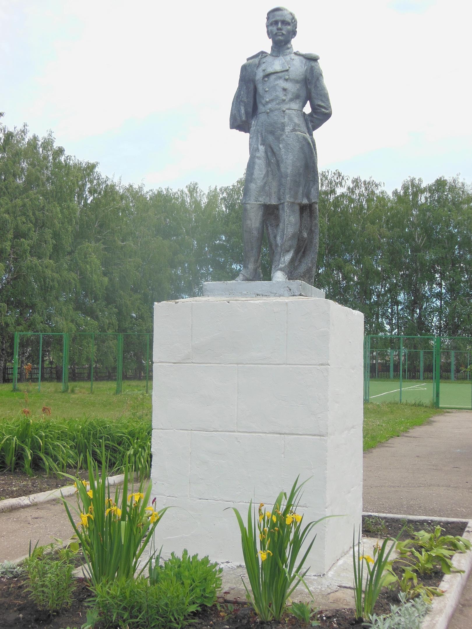 15-oktyabrya-den-rozhdeniya-m-yu-lermontova