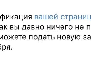 Тимур Кузьминых фотография #2