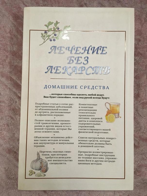   Объявления Орска и Новотроицка №28456