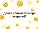 Косарев Никита      2