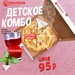 Суши-бар «Милано» - Вконтакте