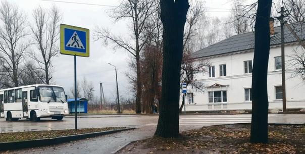 ОГИБДД МО МВД России《Боровичский》 в преддверии нас...
