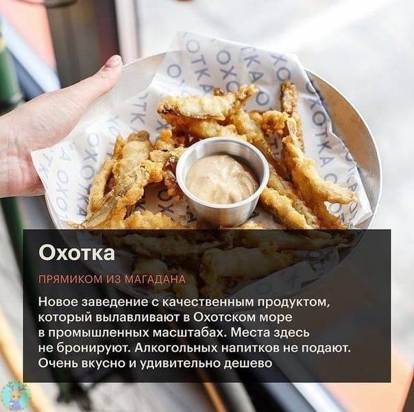 Топ-9 мест, где можно отведать блюда из морепродук...