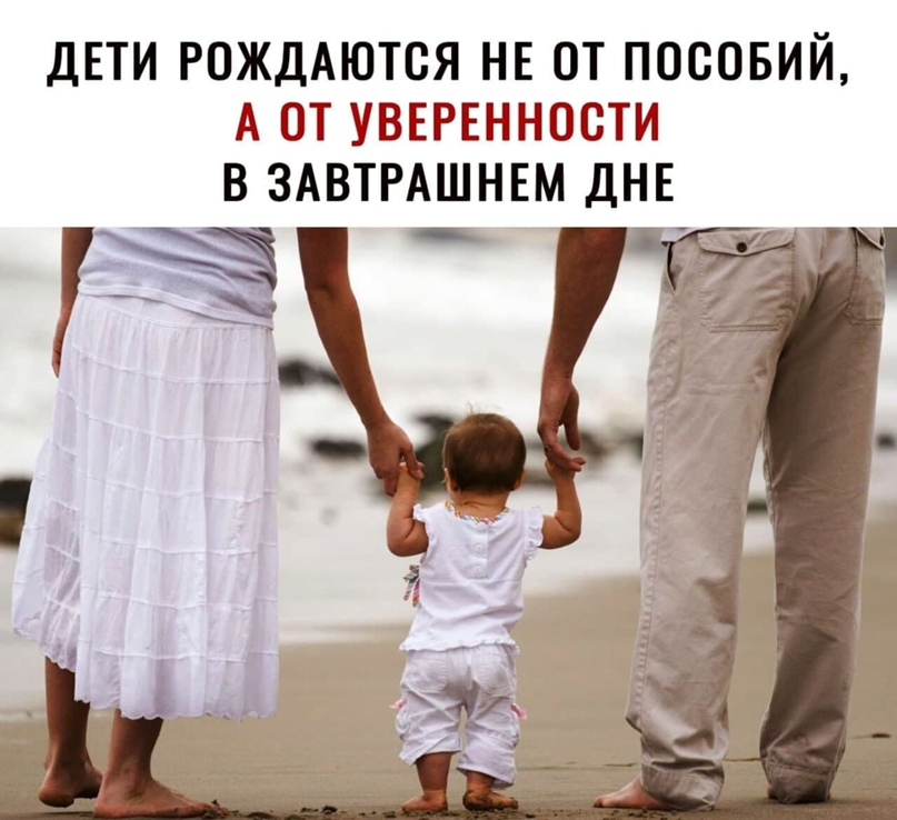 В курском селе Макаровка родители встали горой на защиту школы, над которой нави...