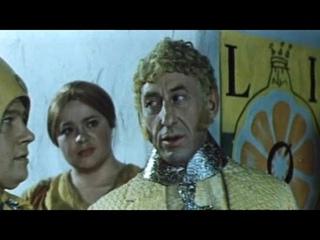 Чиполлино (1973 СССР Музыкальный фильм-сказка HD)