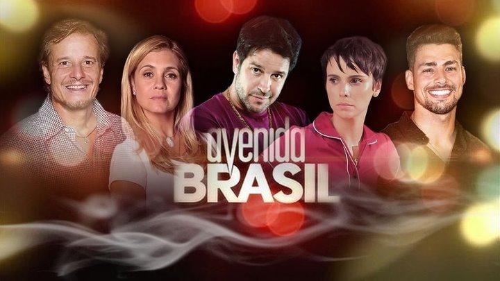 Проспект Бразилии 42 я Серия
