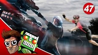 MOTORCYCLE SWORDS, Cool Free Stuff, Gamescom News - Pregame Discharge 47