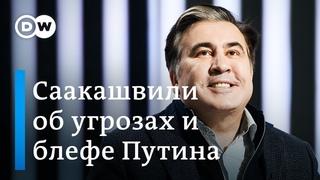 Михаил Саакашвили: Навальный - герой, а взрыв народного негодования придется на выборы в Госдуму
